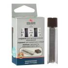 Грифели для механических карандашей, 0.5 мм, Koh-I-Noor, 4152 Н, 12 шт, в футляре