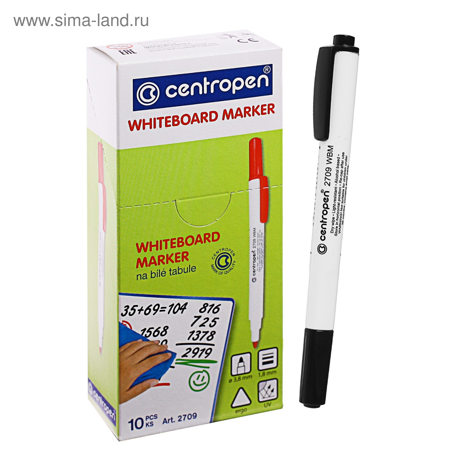 Киров шариковые ручки