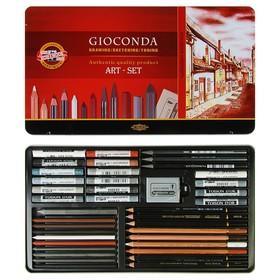 Художественный набор Koh-I-Noor 8891, GIOCONDA, 39 предметов в металлическом пенале Ош