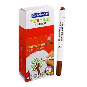 Маркер для ткани Centropen 2739, 1.8 мм, коричневый Ош