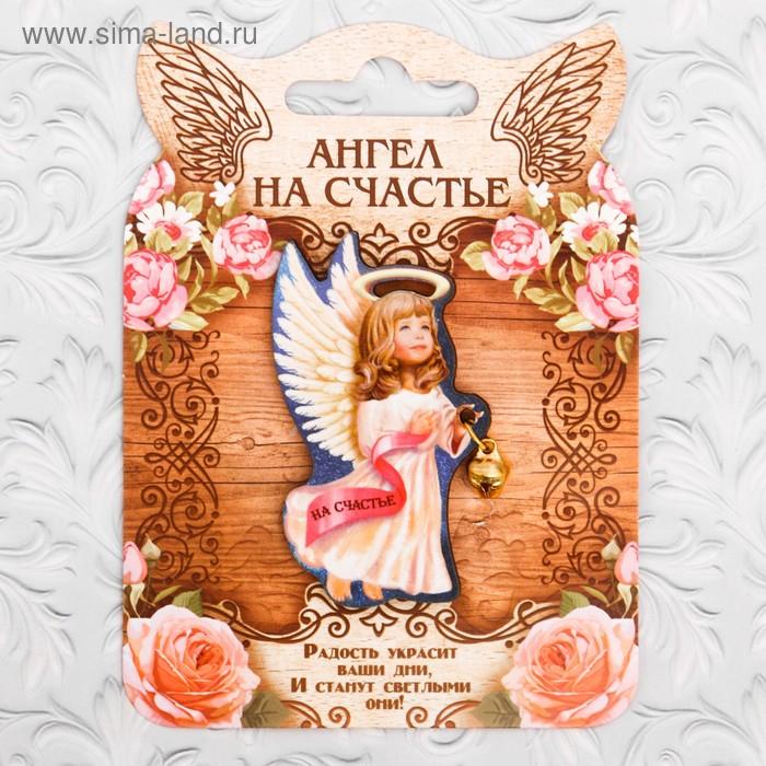 знаменитый картинки с ангелом и пожеланием удачи виды