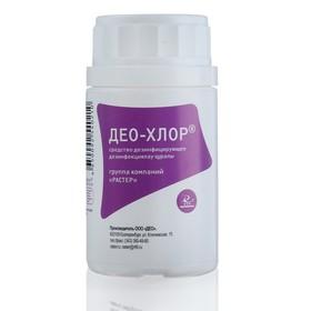 Дезинфицирующее средство с моющим эффектом «Део-Хлор», 25 таблеток по 3,4 г. Ош