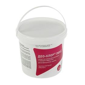 Дезинфицирующее средство «Део-Хлор Люкс», 300 таблеток