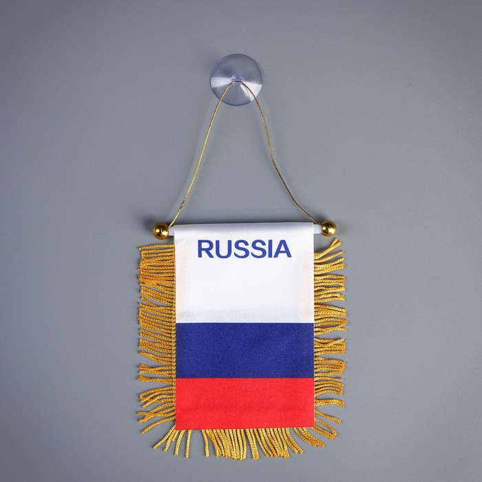 Флаг-вымпел России на присоске, 8х11 см, полиэстер