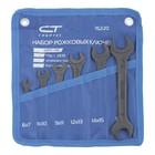 Набор ключей рожковых СИБРТЕХ, 6 - 19 мм, 6 шт., CrV, фосфатированные, ГОСТ 2839