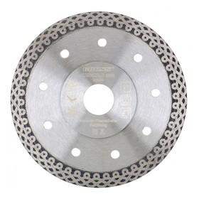 Диск алмазный GROSS, 125 × 22,2 мм, тонкий, сплошной (Jaguar), мокрое резание