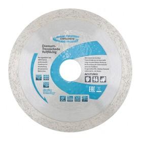 Диск алмазный GROSS, 115 × 22,2 мм, сплошной, мокрое резание