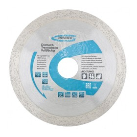 Диск алмазный GROSS, 230 × 22,2 мм, сплошной, мокрое резание