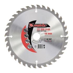 Пильный диск по дереву MATRIX Professional, 185 х 20 мм, 24 зуба + кольцо 16/20 Ош