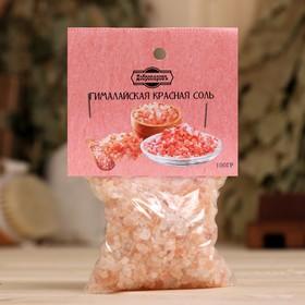 Гималайская красная соль 'Добропаровъ', 2-5мм, 100гр Ош