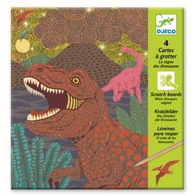 Набор для творчества «Динозавр»