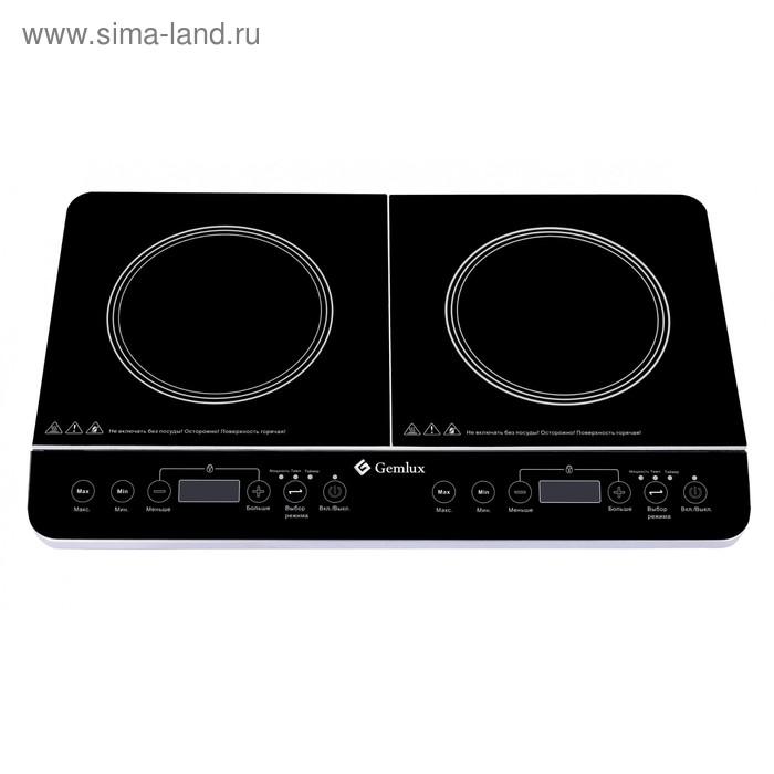 Плитка индукционная Gemlux GL-IP-22L, 3400 Вт, 2 конфорки, чёрная