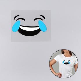 Термотрансфер «Смайл смех до слёз», 7,8 × 12 см