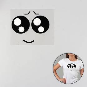 Термотрансфер «Смайл с большими глазами», 12 × 12 см