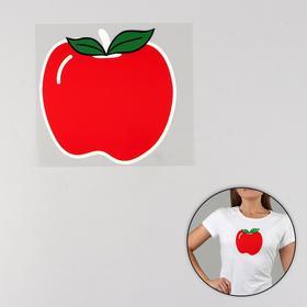 Термотрансфер «Яблоко», 12 × 12 см