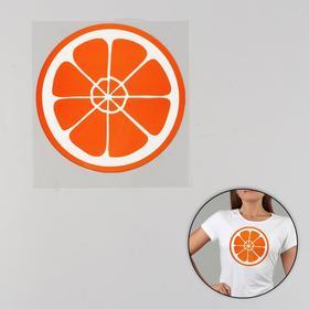 Термотрансфер «Апельсин», 12 × 12 см