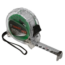 Рулетка TUNDRA, прозрачный пластиковый корпус, 7.5 м х 25 мм