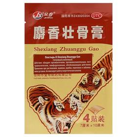 Пластырь JS Shexiang Zhuanggu Gao тигровый усиленный, при ушибах и вывихах, обезболивающий, 4 шт