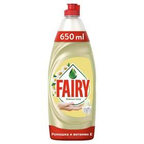 Средство для мытья посуды Fairy - витамин Е, 650 мл