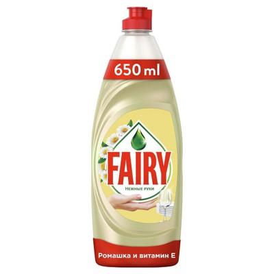 Средство для мытья посуды Fairy - витамин Е, 650 мл - Фото 1