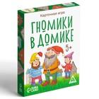 Настольная игра «Гномики в домике», 36 карточек - Фото 5