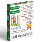 Настольная игра «Гномики в домике», 36 карточек - Фото 6
