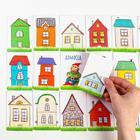 Настольная игра «Гномики в домике», 36 карточек - Фото 8