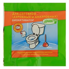 Биоактиватор для септиков Счастливый дачник, таблетка, 5 г Ош