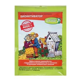 Биоактиватор для дачных туалетов Счастливый дачник, 90 г