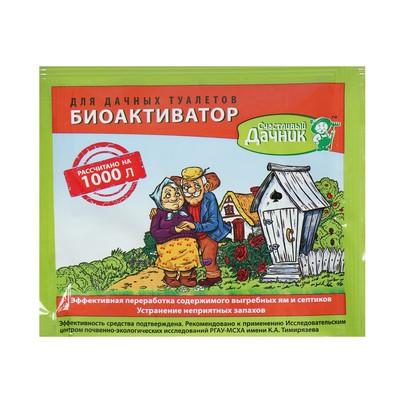 Биоактиватор для дачных туалетов Счастливый дачник, 30 г - Фото 1