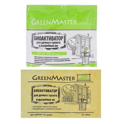 Биоактиватор для дачных туалетов Greenmaster, 50 г - Фото 1