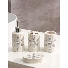 Набор аксессуаров для ванной комнаты «Дерево», 4 предмета (дозатор 300 мл, мыльница, 2 стакана) Ош