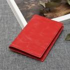 Визитница вертикальная, 1 ряд, 18 карт, пулл-ап, цвет красный