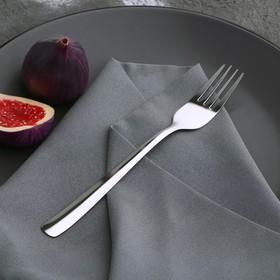 Вилка столовая Доляна «Нью Гастро», 19,5 см, толщина 1,2 мм
