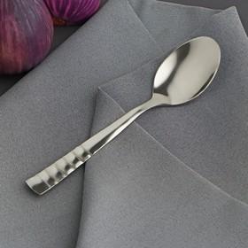 Ложка чайная Доляна «Равингтон», h=13,2 см