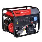 Генератор бензиновый FUBAG BS 8500 A ES, 220/12 В, 8.5 кВт, 25 л