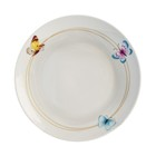 Тарелка десертная Mariposa, 20,5 см