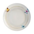 Тарелка обеденная Mariposa, 24,5 см