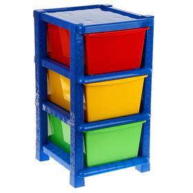 Комод детский №11, цвет синий, 3 секции Ош