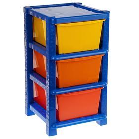 Комод детский №12, цвет синий, 3 секции Ош