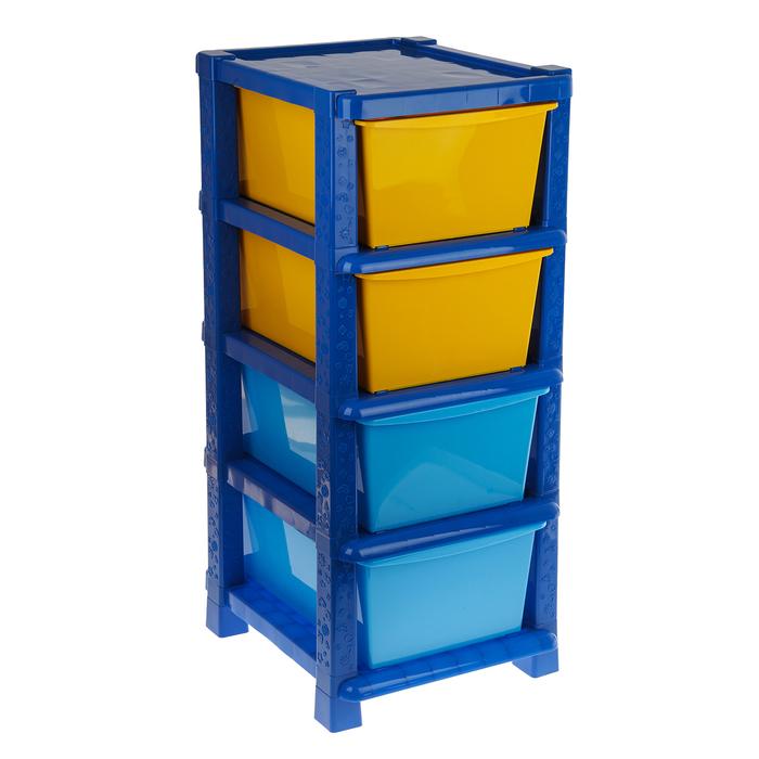 Система модульного хранения №15 цвет синий 4 секции