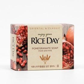Мыло туалетное CJ Lion Rice Day, экстракт граната и пиона, 100 г