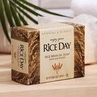 экстракт рисовых отрубей
