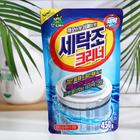 Очиститель для стиральных машин Sandokkaebi, 450 г