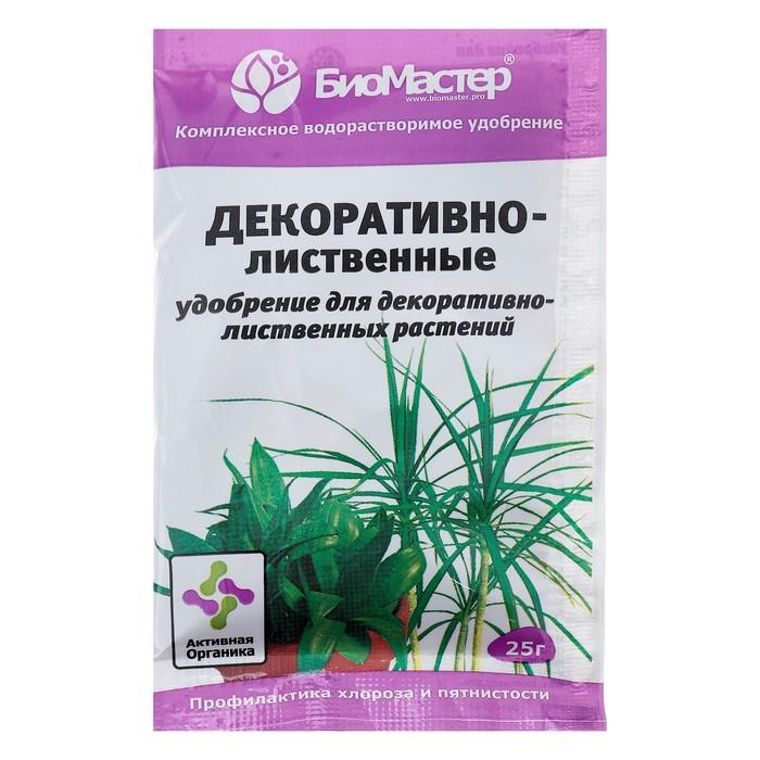 """Удобрение комплексное """"Биона"""" декоративно-лиственное, 25 г"""