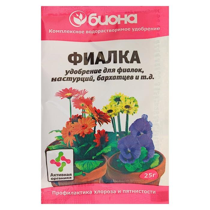 """Удобрение комплексное """"Биона"""" Фиалка, 25 г"""