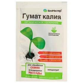 Удобрение органическое 'БиоМастер' Гумат Калия, для рассады, концентрат, 4 мл Ош