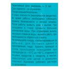 Мыло горчичное Ивановское, 0,25 л - Фото 2