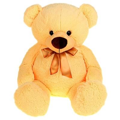 Мягкая игрушка «Медведь Архип», 75 см