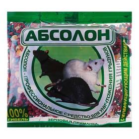 Зерновая приманка от грызунов Абсолон, 100 г Ош